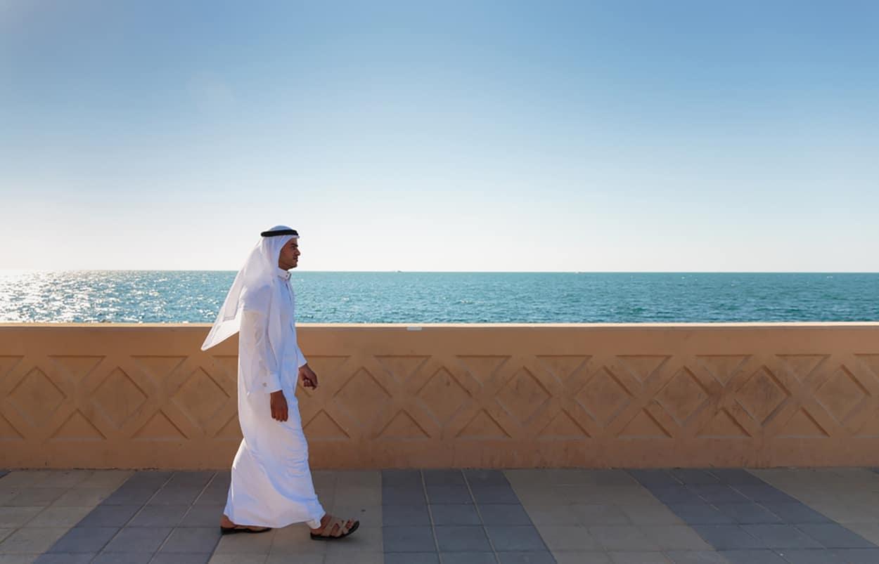 UAE Leads Investment in Digital Economy