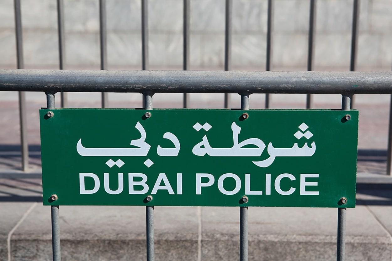Dubai Police Department Go Full Robot-Culture