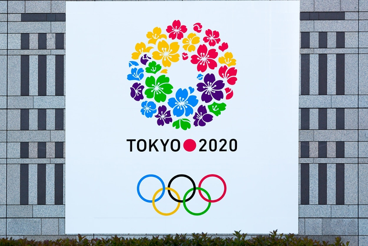 Japan Plans Cyber Security Hub for 2020 Summer Olympics
